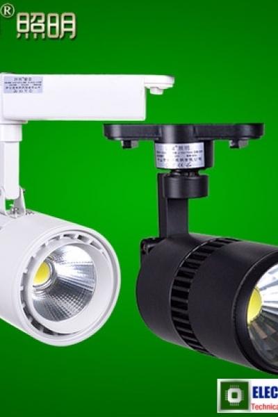 Đèn chiếu trưng bày LED 40W