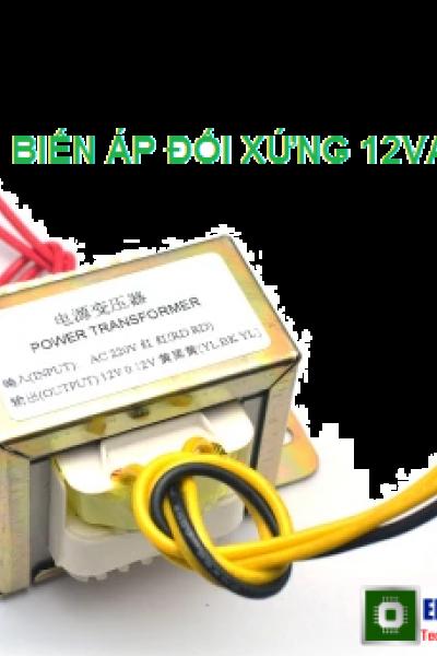 BIẾN ÁP NGUỒN 12VAC- 2A- 30W
